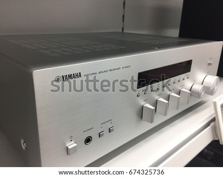 Berlin, Germany - May 6, 2017: Yamaha Sound Receiver R-S300. Yamaha Corporation is a Japanese multinational corporation and conglomerate with a wide range of products predominantly musical instruments