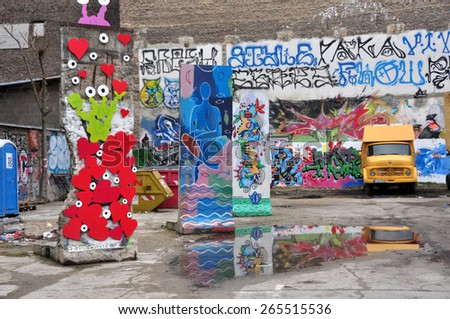 BERLIN MARCH 6: The parts of Berlin Wall. Berlin Wall (German: Berliner Mauer) was a barrier that divided Berlin from 1961 to 1989 March 6, 2015 in Berlin. - stock photo