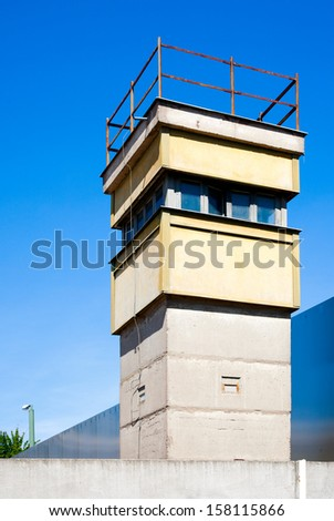 Berlin wall watch tower  - stock photo