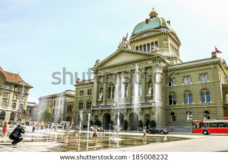 Bern parliament swiss switzerland stock images royalty for Parliament site