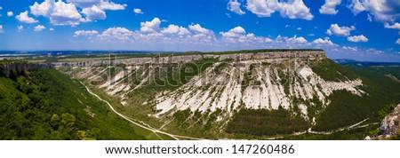 Besh-Kosh Mountain near Bakhchisaraj (Krimea, Ukraine) (Panorama) - stock photo