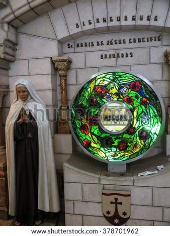 BETHLEHEM, Israel, July 12, 2015: Carmelite convent on the Hill of David in Bethlehem, a reliquary with the relics of the holy Baouardy Miriam, Mary of Jesus Crucified, Little Arab women - stock photo