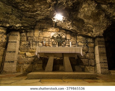 BETHLEHEM, Israel, July 12, 2015: The city of Bethlehem. Grotto of St. Joseph in the region church St. Catherine and near the Basilica of the Nativity of the birth of Jesus Christ - stock photo