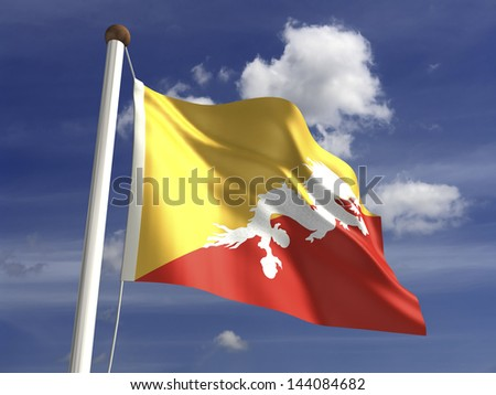 Bhutan flag (with clipping path)