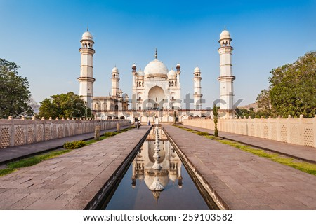 Bibi-qa-Maqbara is widely known as the poor mans Taj in Aurangabad, India - stock photo