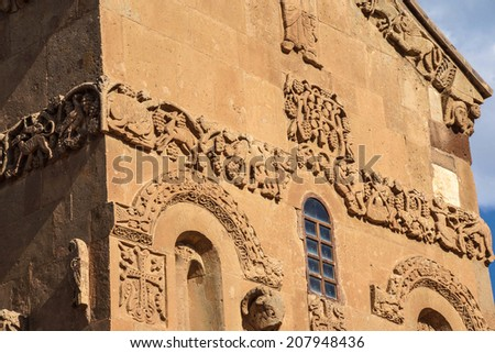 Bible stories in the sculpted frieze of Armenian Church of the Holy Cross on  Akhtamar Island (Akdamar) in Lake Van,  Turkey