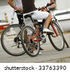 Bicycle excursion - stock photo