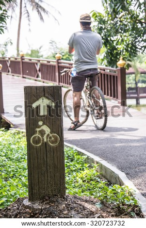 bicycle lane sign in park - stock photo