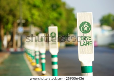 Bicycle sign, Bicycle Lane - stock photo