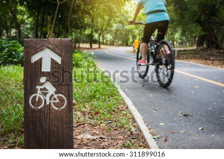 Bicycle sign, Bicycle Lane in public park - stock photo