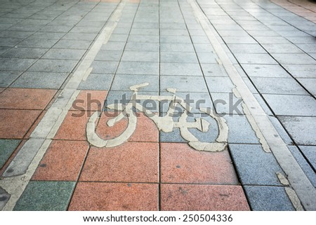 Bicycle way on city street  - stock photo