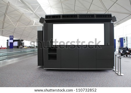 big Blank Billboard in airport shot in asia
