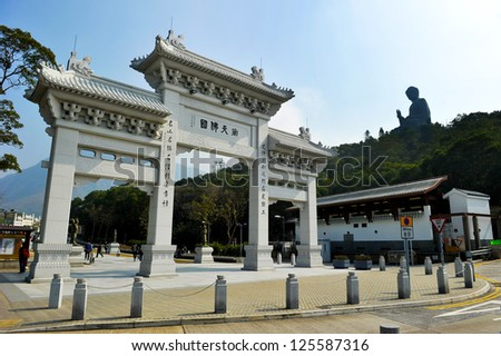 Big Buddha Hong kong - stock photo