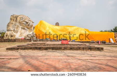 big buddha lying in ayutthaya. concept about traveling in thailand - stock photo