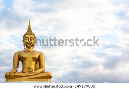 big buddha with black and white sky background