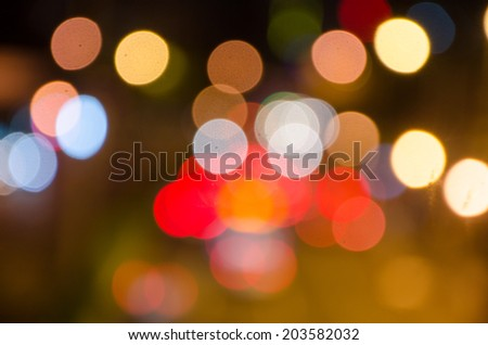 Big city road car lights at night - stock photo