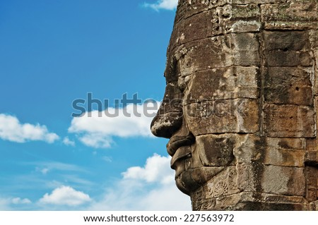 Big face of Buddha in Angkor thom - stock photo