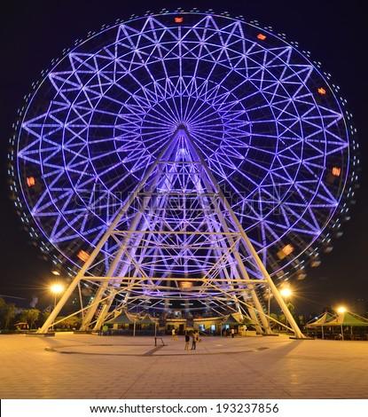 Big Ferris Wheel - stock photo