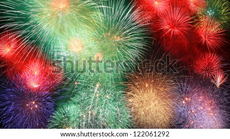 Big fireworks in the night summer sky - stock photo