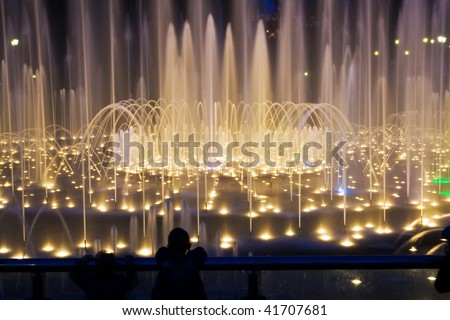 Big Fountain in Tsaritsyno Park, Moscow. Russia