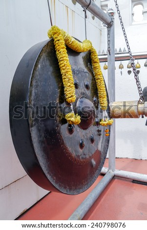 Big gong at temple Thailand. - stock photo