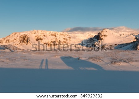 Big Journeys Begin With Small Steps at Iceland - stock photo