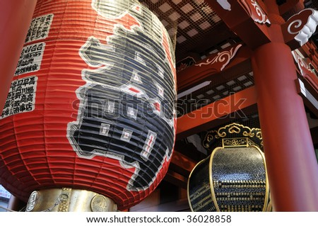 Big lantern of Sensoji Asakusa in japan. - stock photo