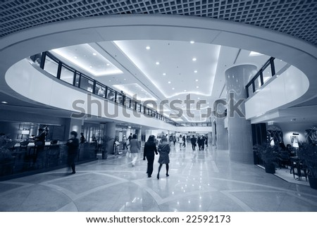 big mall in Hongkong - stock photo