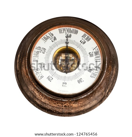 Big outdoor vintage barometer with labels in Russian - Storm, Big Rain, Rain, Variable, Clear, Good Weather, Big Drought, St.Petersburg as a name of place were it is mounted. - stock photo