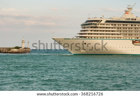 Big ship arrival in Yalta port on a Black Sea - stock photo