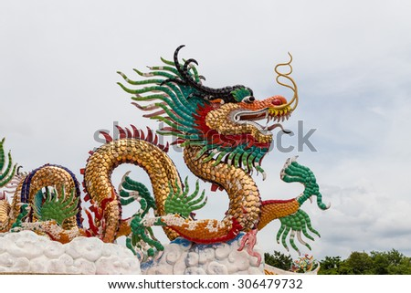 Big Thailand dragon statue,public temple