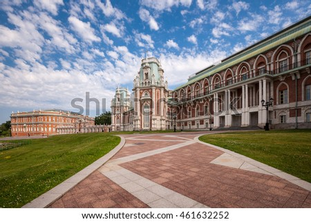 BIG TSARITSYNO PALACE, RUSSIA - JULY 18, 2016: the Palace part of the complex of buildings of the Tsaritsyno Palace and Park ensemble. Made in the typical Tsaritsyn Gothic revival style.