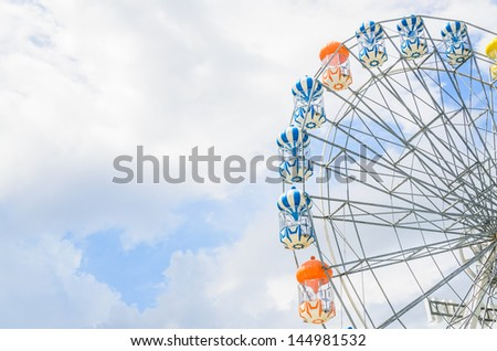 Big vintage swing with the bluesky - stock photo