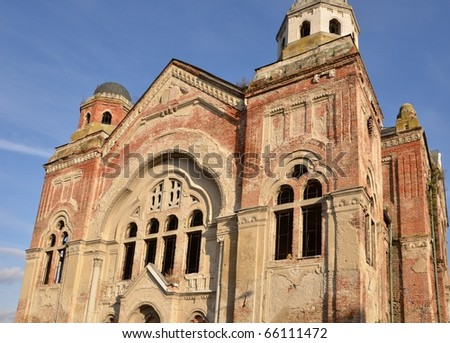 Bigger synagogue eastern europe in Lucenec, Slovakia - stock photo