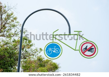 Bike Lane Street Sign Closeup Photo. - stock photo