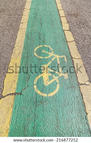 Bike lanes on a sunny summer day - stock photo