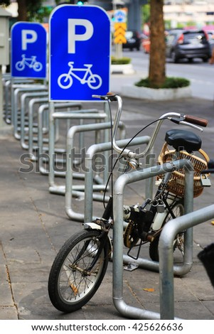 Bike Parking Lot with the bicycle  - stock photo