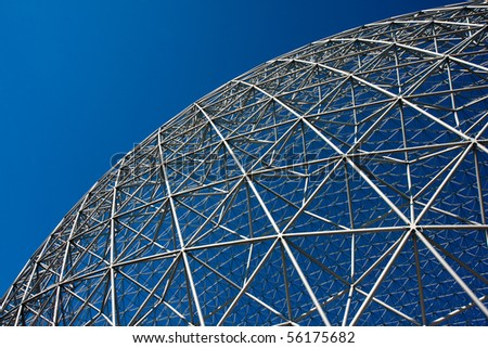 Biosphere in Montreal, Canada - stock photo