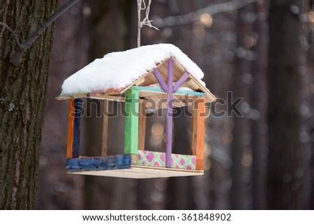 bird feeders - stock photo