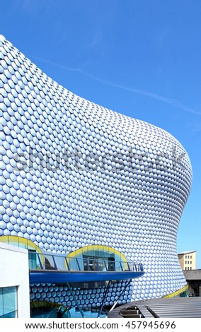 BIRMINGHAM, UNITED KINGDOM - JUNE 6, 2016 - View of the Selfridges building in the Bullring, Birmingham, England, UK, Western Europe, June 6, 2016.