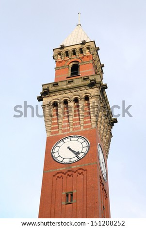Birmingham University - Joseph Chamberlain Memorial Clock Tower (informally known as the Old Joe). West Midlands, England. - stock photo