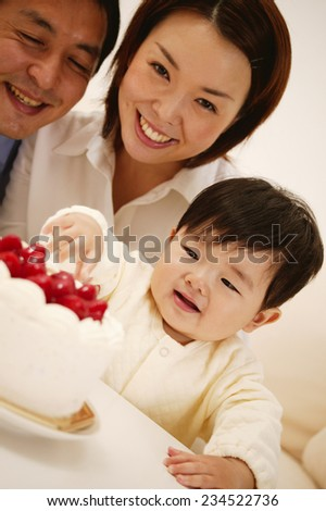 Birthday Cake, Baby, Father and Mother