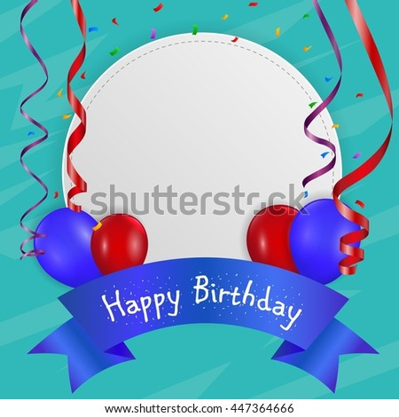 Birthday card with balloon and ribbon - stock photo