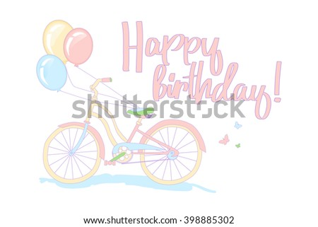 Birthday greeting card background with bicycle and balloons. Retro image for your designs. Raster version - stock photo