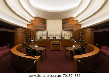 BISMARCK, NORTH DAKOTA - JULY 18: North Dakota Supreme Court in the State Capitol on July 18, 2017 in Bismarck, North Dakota