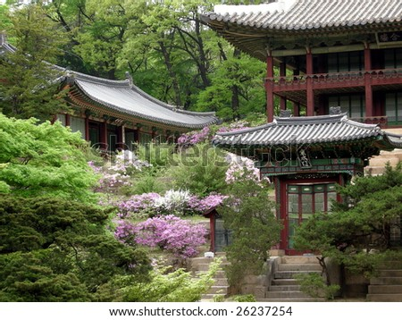 Biwon Garden and Temple in Seoul, South Korea
