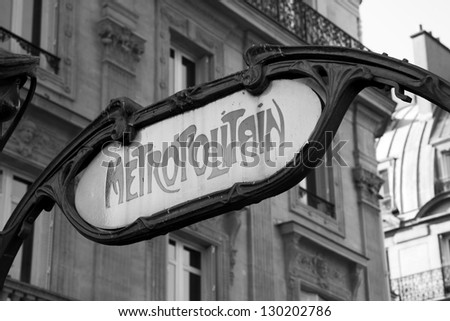 Black and White Metropolitan Sign - stock photo