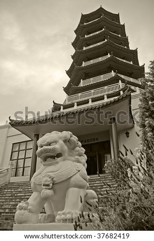 black and white photo of Seven Level Pagoda Located Within The Nan Tien Temple, Wollongong, Australia - stock photo