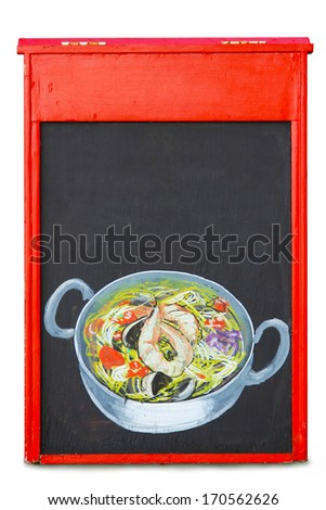 Black board with red frame and seafood advertising, text space. - stock photo