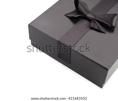 Black box isolated on a white background.
